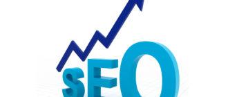 Поисковая SEO оптимизация сайта - полное руководство.