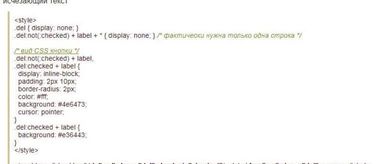 Что такое скрытый текст и ссылки в веб-сайте-SEO.