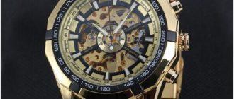 Как подобрать и где купить дешево часы?