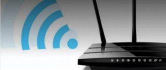 Почему выключение компьютерной сети может помочь домашней и семейной безопасности.