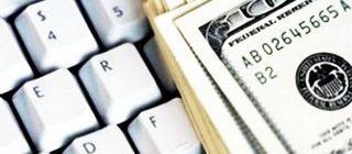 Электронные займы